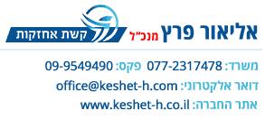 חתימה ממותגת עם לוגו לחברת ניקיון