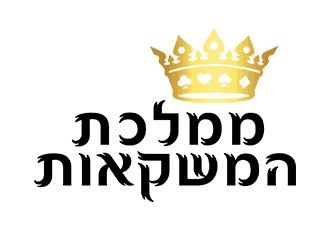 עיצוב לוגו לממלכת המשקאות