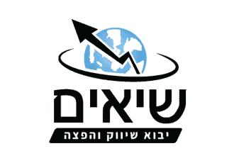 עיצוב לוגו לחברת שיאים