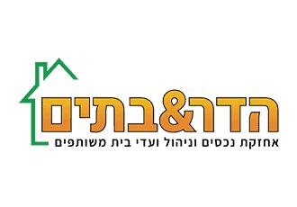 בניית לוגו בתחום אחזקת מבנים