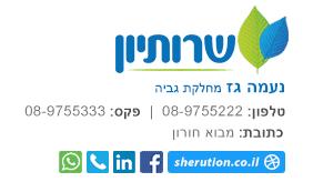 עיצוב חתימה ממותגת למייל לחברת שירותים